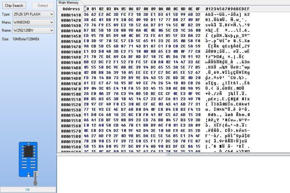 operatiune de rescriere BIOS